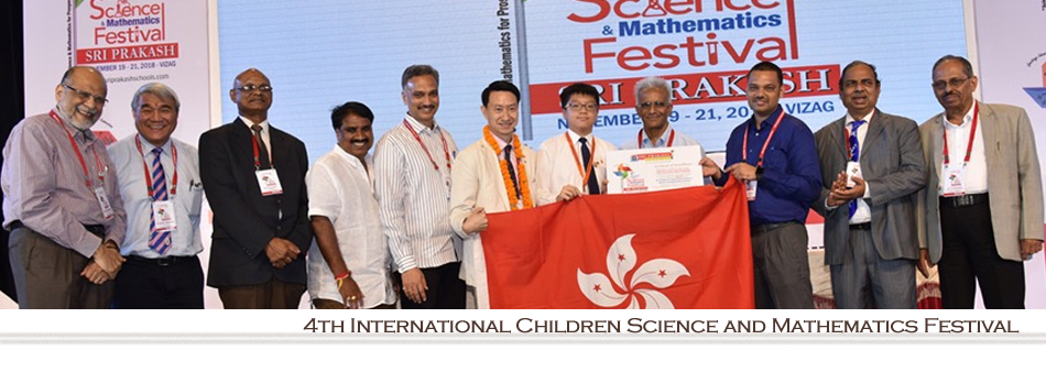 4th International Children Science and Mathematics Festival