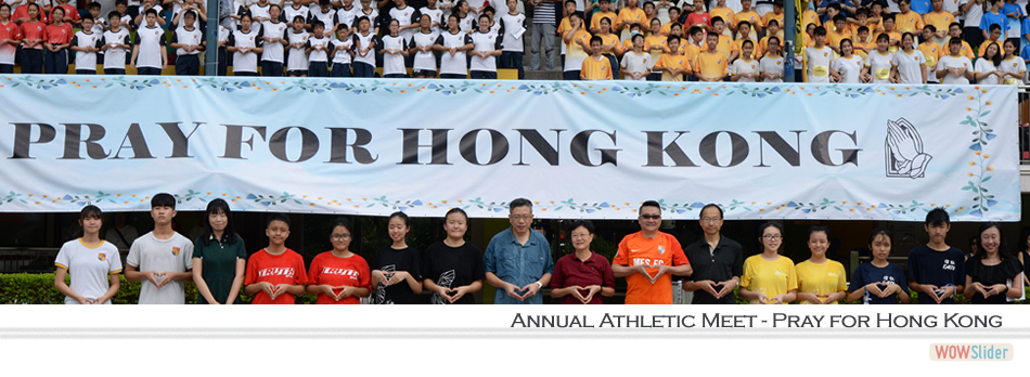 Annual Athletic Meet--Pray for Hong Kong